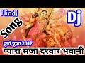 Pyara saja hi tera dwar bhawani, Mata Rani Dj song video