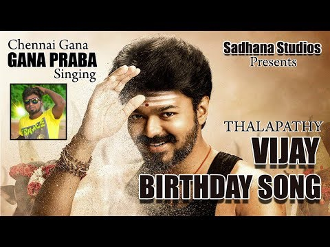 Chennai Gana Prabha | ILAYATHALAPATHY VIJAY BIRTHDAY SONG | 2017 | TAMIL GANA MUSIC VIDEO
