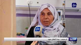 الاحتلال يفرض قيوداً على أمهات أطفال غزة المرضى