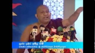 Repeat youtube video bodu bala sena vs Dambara Amila Thero