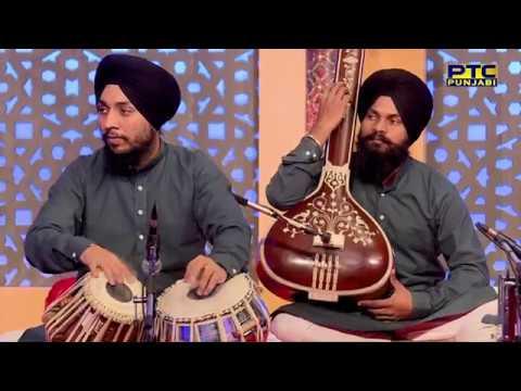 Studio Round 11 | Gavo Sachi Baani 2 | Full Episode | PTC Punjabi