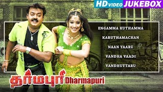 Latest Tamil Hit Songs | Dharmapuri Tamil Movie Songs | Video Jukebox | Vijayakanth | Raai Laxmi
