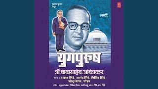 Download Video Chhati Thok Hey Saangu Jagala MP3 3GP MP4