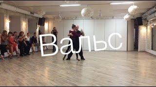 tangomagia.ru / смены направления в вальсе - уроки танго, Valz