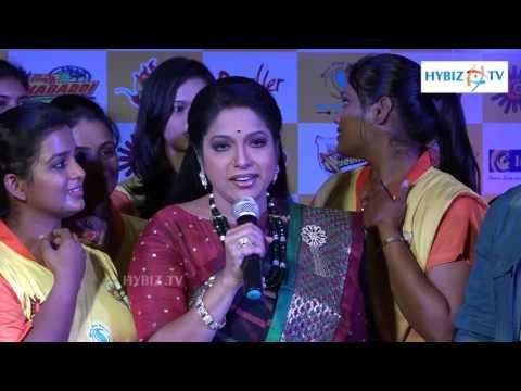 Haritha TV Artist - Kevvu Kabbadi 20 Episode Series On Gemini TV   Hybiz