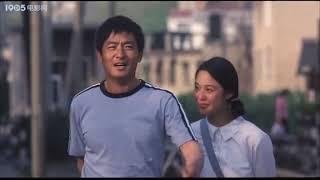 影视剧中的武汉之《桃花灿烂》 呈现富有诗意的武汉【电影片段|20200201】