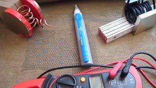 Darmowa energia z generatora magnetycznego nie jest prawdą,Ściema generatora magnetycznego