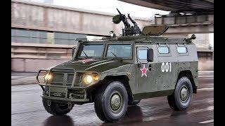 """ГАЗ 2330 """"Тигр"""""""