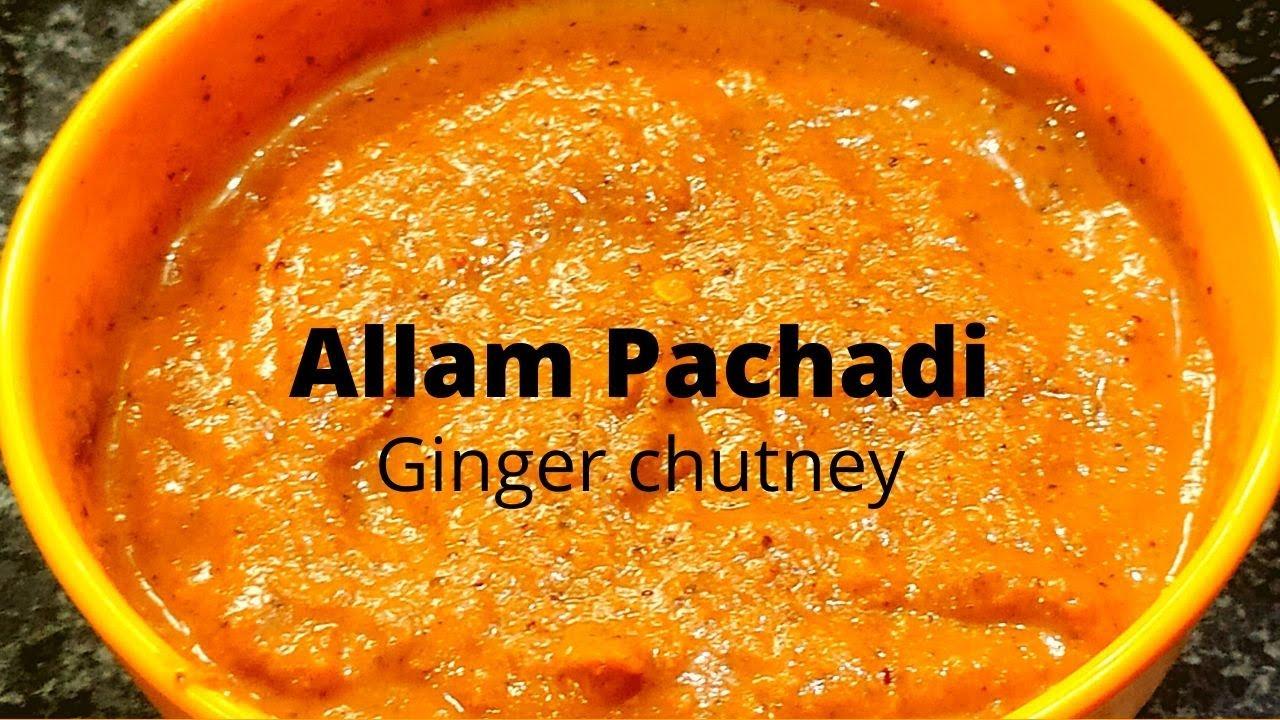 How to make Allam chutney/అల్లం పచ్చడి/Ginger chutney/Allam pachadi/Allam chutney for idli,dosa