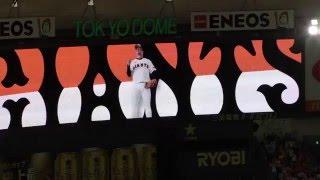 【巨人】ジャイアンツ「守護神・澤村拓一登場!」巨人vs広島 2016 宜し...
