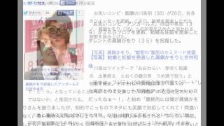 麒麟川島、元カノ眞鍋を祝福 短歌の頭文字で「おめでとう」 オリコン 6...