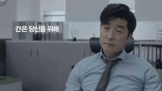 한국야쿠르트 2015 간건강쿠퍼스cf(사무실편)