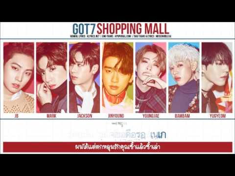 [KARAOKE - THAISUB] GOT7 - Shopping Mall