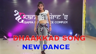 DHAAKKAD SONG/ DANCE  / CHOREOGRAPHY/ SHREEKANT AHIRE BAPPA EXCEL DANCE COMPLEX