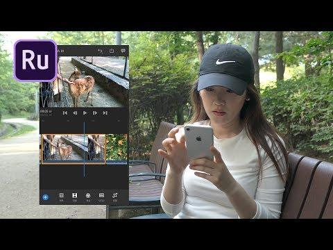 폰에서 촬영하고, 폰에서 편집하는 어도비 프리미어 러쉬 강좌 – 모바일 편 (안드로이드 버전 출시) l Adobe Premiere Rush Tutorial