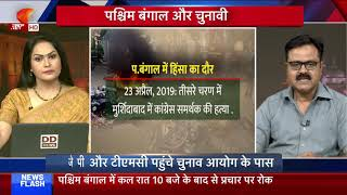 special-discussion-on-election-violence-in-west-bengal