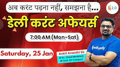 7:00 AM - Daily Current Affairs 2020 by Ankit Sir   25th January 2020