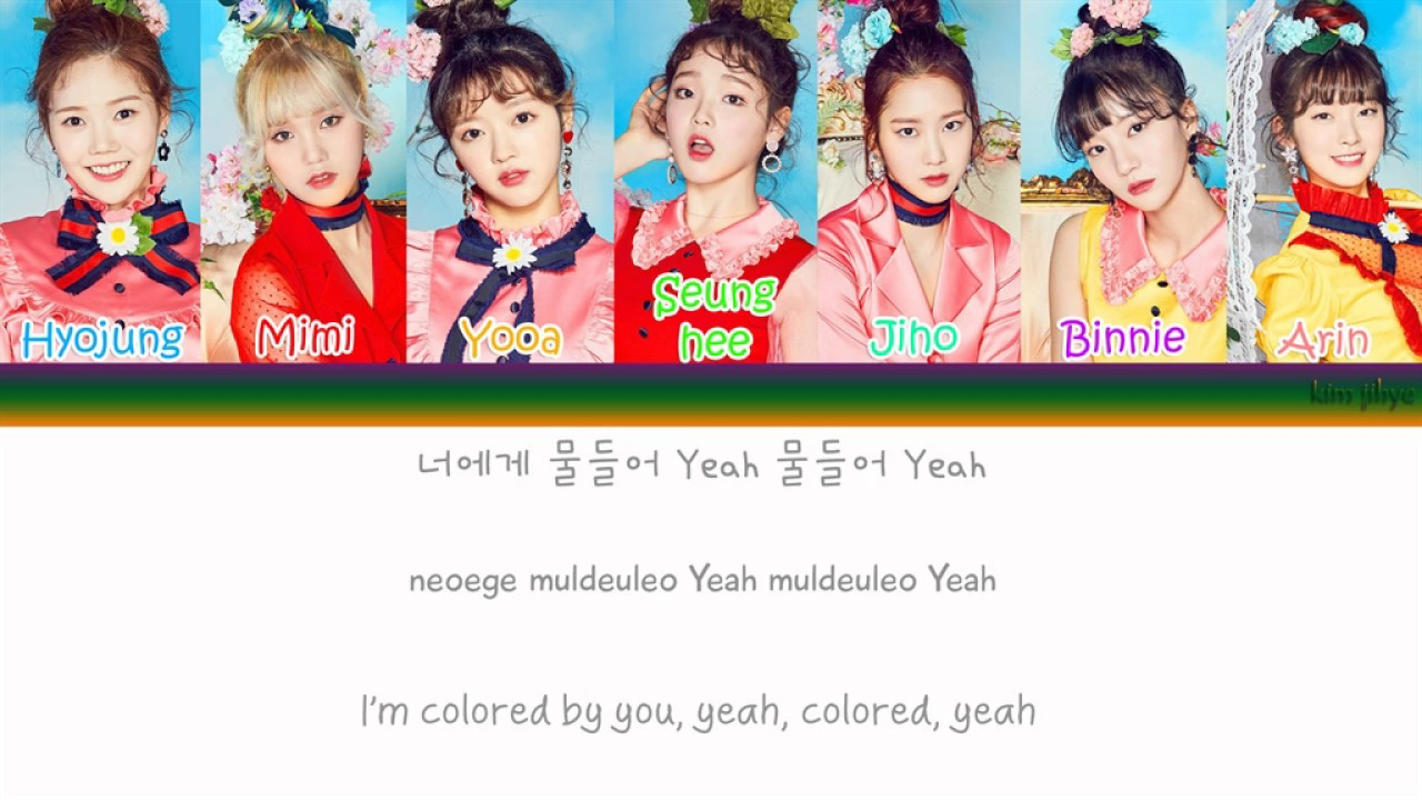 94 Coloring Book Lyrics Oh My Girl Picture HD