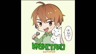 Namahousou - Itou Kashitarou - 22/10/2017 - ひとりでみんあつまれ timeshift1