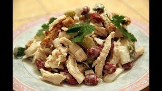 Быстрый салат с курицей и фасолью
