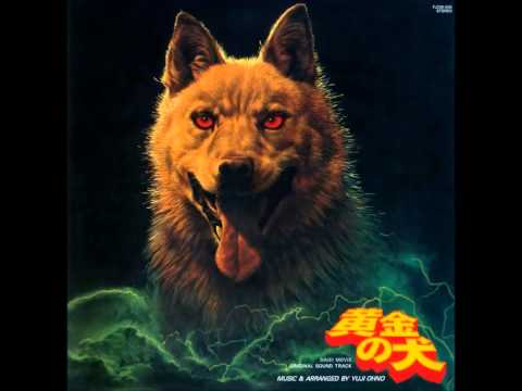 RARE GROOVE: YUJI OHNO - Title Theme From Golden Dog