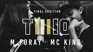 Rap Is now - MC king vs  M foray