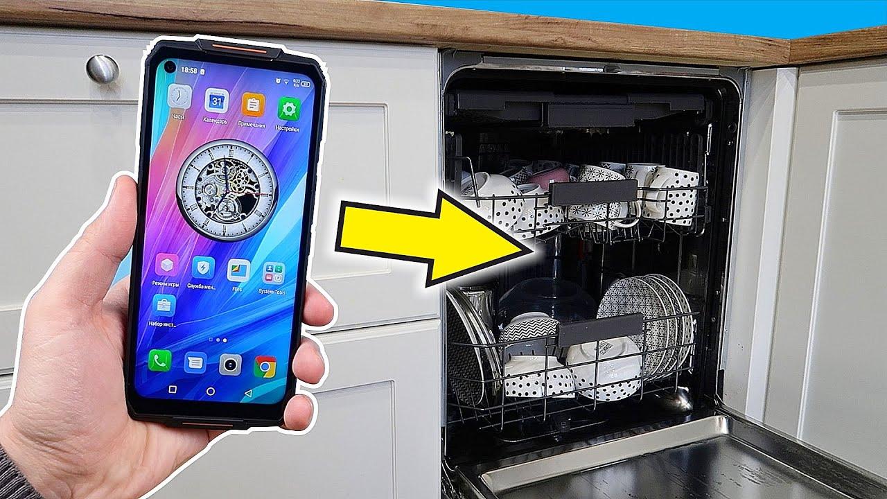 Что если бросить защищенный смартфон в посудомоечную машину?  Oukitel WP7 + КОНКУРС на Смартфон!