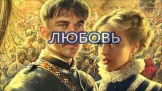 буктрейлер Тарс Бульба библиотека Агакова