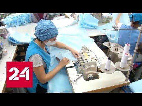 Из Китая в Татарстан доставлены несколько тонн средств защиты от коронавируса - Россия 24