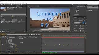 AE CC eklenti veya metin patlama olmadan metin animasyon oluşturmak için nasıl