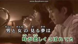 作詞:かず翼 作曲:小田純平 唄:まつざき幸介 ♫~ごめんね あなた ・...