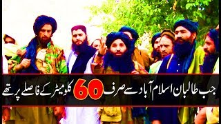History of Peace Deals with Pakistani Talibans || Full Documentary ||Kitabpedia