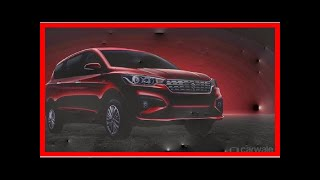 New 2018 Maruti Suzuki Ertiga bookings open | k production channel