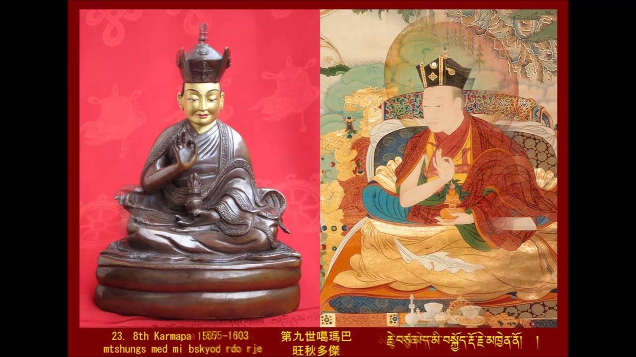 Download Melody of Devotion Karmapa Khenno