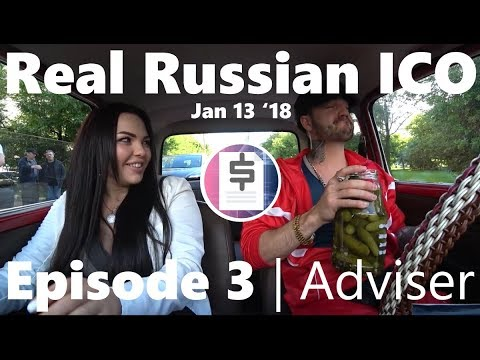 Real Russian ICO. Episode 3 | Adviser
