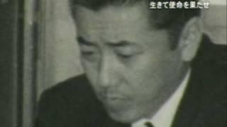 あさま山荘事件 part1