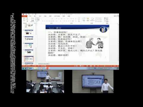 Learning Chinese with us - Comprehensive Chinese L0-14