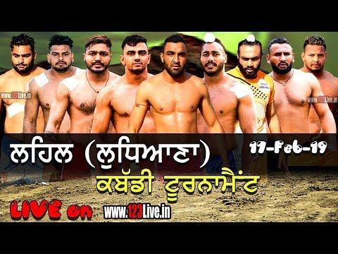 🔴 Lehal ( Ludhiana ) Kabaddi Tournament17-02-2019/www.123Live.in