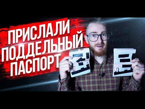 КУПИЛ СЕБЕ НОВУЮ ЛИЧНОСТЬ - EVG