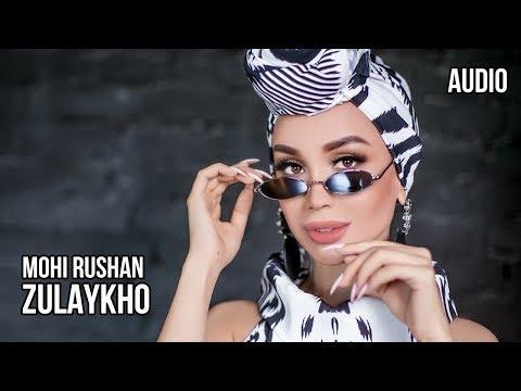 Зулайхо - Мохи рушан _ Zulaykho - Mohi Rushan