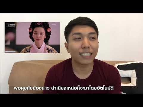 ทำไมพระนางทันกยอง เป็นราชินีแค่ 7 วัน / จองโดจอน เป็นคนดีไหม