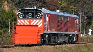 2020/11/13 試雪9660D キヤ143形(KY003編成) ラッセル試運転(往路)