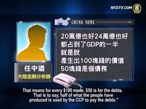The CCP Faces The Latest Local Debt Dilemma