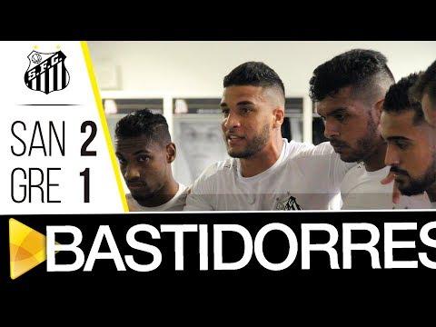 Santos 2 x 1 Grêmio | BASTIDORES | Brasileiro de Aspirantes (10/11/17)