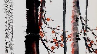 사공홍주 - [사군자] 매화 가지와 줄기 그리기/ Ho…
