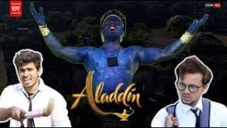 #Trending  Round2hell ll R2h ll Round2hell Aladin ki video ll Latest viral video Nazim,Waseem & zain