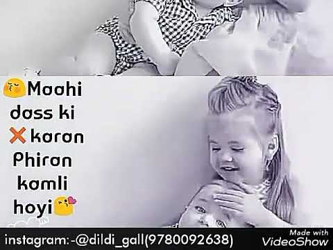 Punjabi Whatsapp Video Status Top Latest Punjabi Songs Girls Voice