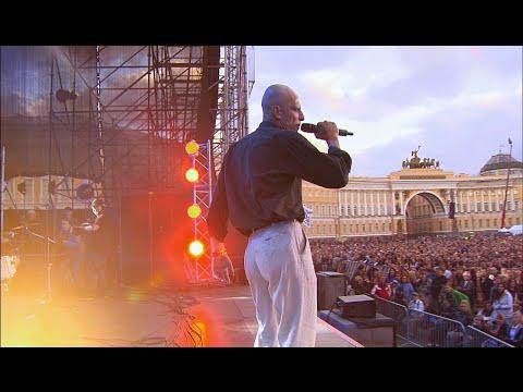 "AVIA, St Petersburg 2016 / АВИА - ""Наши в городе"" - 35 лет Ленинградскому рок-клубу (HD, Stereo)"