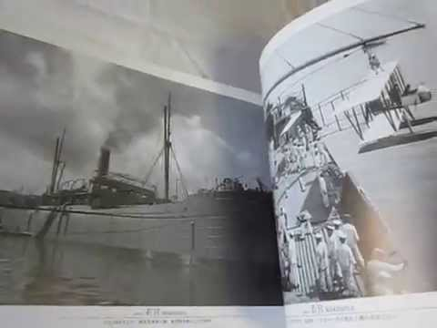 Japanese Naval War Ship Photo Album Aircrraft Carrier and Seaplane Carrier, New
