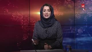إضراب في صنعاء و معلمون بلا رواتب | حديث المساء